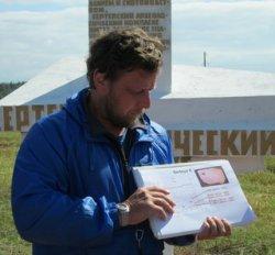 Мазуркевич Андрей Николаевич